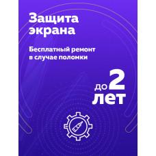 Дополнительная услуга «Защита экрана»